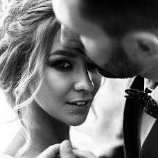 Wedding photographer Sasha Bazenko (bvzenko). Photo of 01.11.2017