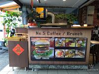 5號咖啡餐館-冬山店