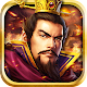 Clash of Three Kingdoms Android apk