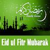 Eid Ul Fitr Mubarak Greetings Messages and Images APK