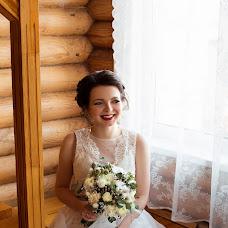 Wedding photographer Marina Yakovleva (Smillow). Photo of 04.05.2018