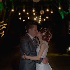 Fotógrafo de bodas Oscar Ossorio (OscarOssorio). Foto del 11.08.2017
