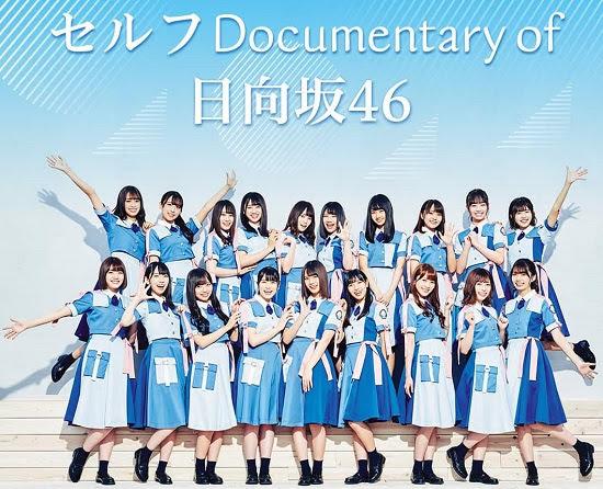 191124 (720p+1080i) セルフ Documentary of 日向坂46 ep03