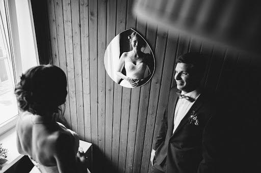 Wedding photographer Ilya Rikhter (rixter). Photo of 15.08.2016