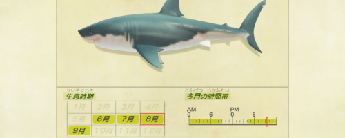 条件 あつ 森 サメ