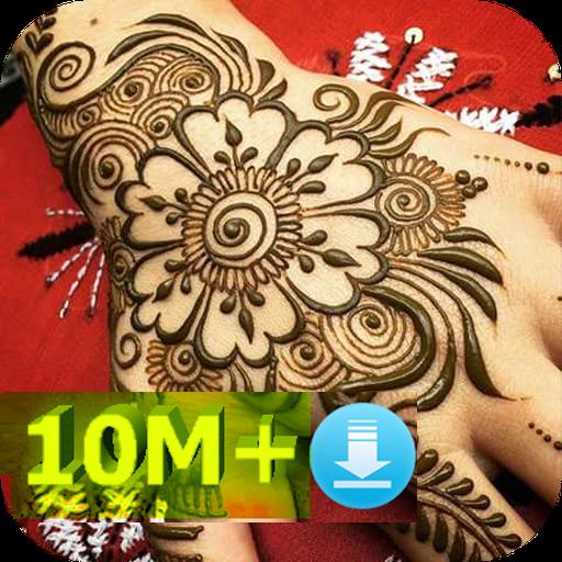 Mehndi Designs (offline) - Apps on Google Play