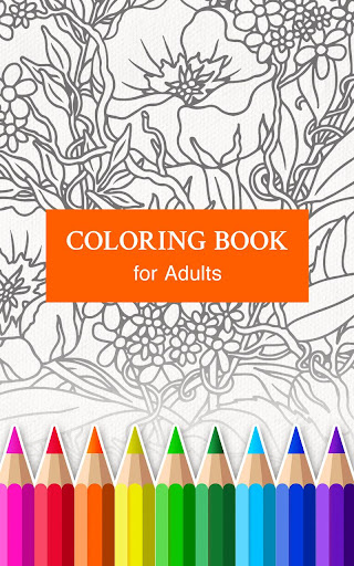 Free Coloring Book for Adult|玩娛樂App免費|玩APPs