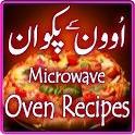 Oven Recipes in Urdu icon