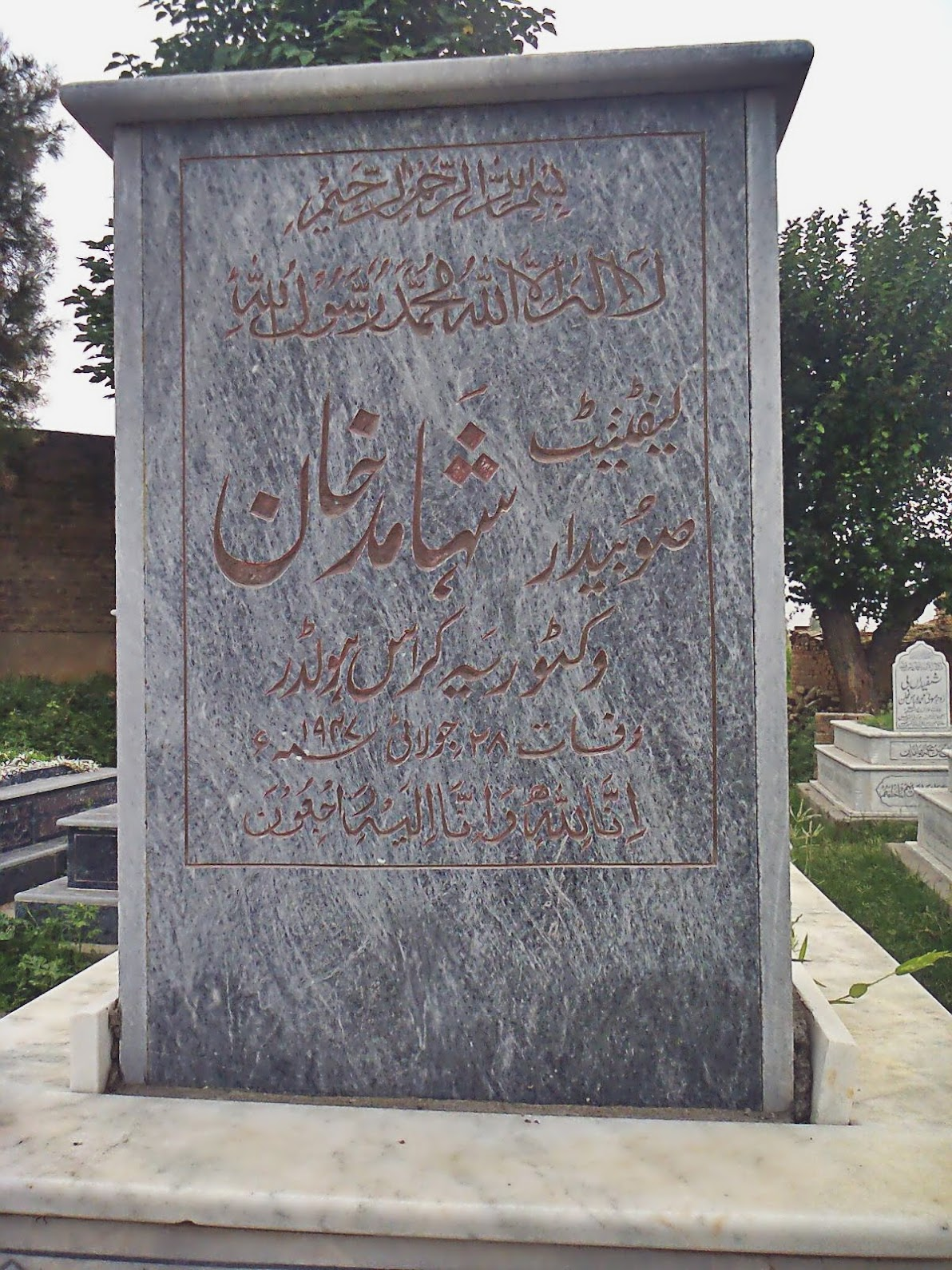 Grave of Shahamad Khan