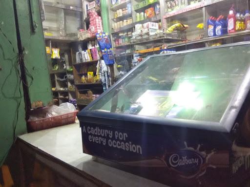 Gulati Store photo