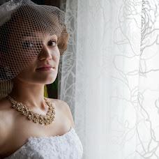 Wedding photographer Vener Kamalov (KamaLOVE). Photo of 07.10.2015