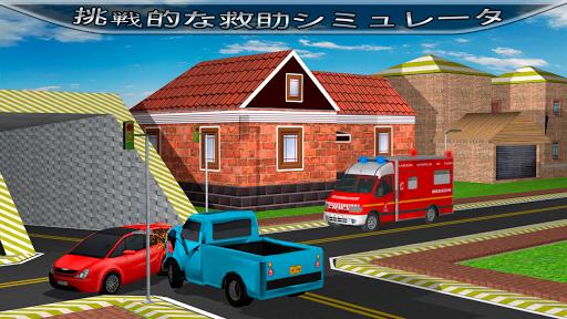 玩免費模擬APP|下載シティ 救急車 レスキュー シム app不用錢|硬是要APP