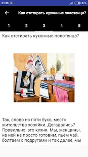 Хозяйка на кухне - náhled