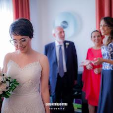 Wedding photographer Gianpiero La palerma (lapa). Photo of 23.07.2018