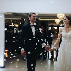 Wedding photographer Klaudia Amanowicz (wgrudniupopoludn). Photo of 31.08.2018