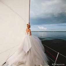 Wedding photographer Tatyana Kovaleva (TatyanaK). Photo of 26.08.2015