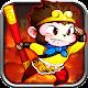 monkey runing