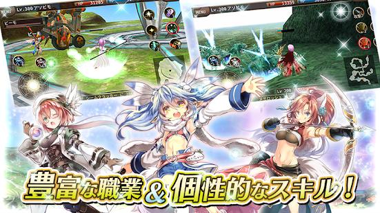 イルーナ戦記オンライン MMORPG Screenshot