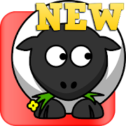 Sheep Games free - the crazy cartoon sheep
