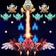 Strike Galaxy Attack: Alien Space Chicken Shooter (game)