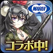 ワールドクロスサーガ 時を思考する対戦RPG MOD APK aka APK MOD 2.9.7 (One Hit Kill/High Damage)