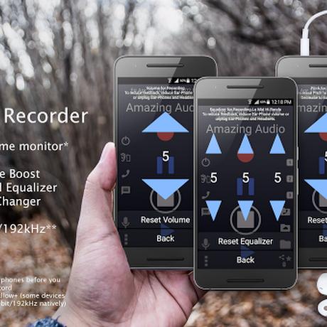 Hi-Res Audio Recorder v0.10.56 [Pro]
