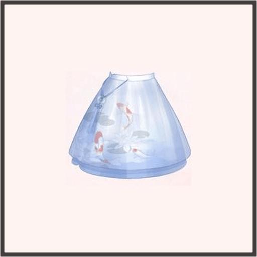 せせらぎの鯉-スカート