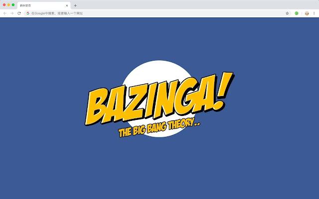 Big Bang of Life Top TV HD New Tabs Theme