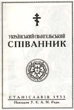 Photo: Hymnals,1933