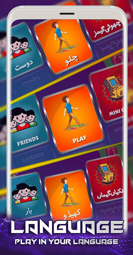 Jeeto Paisa  screenshots 6