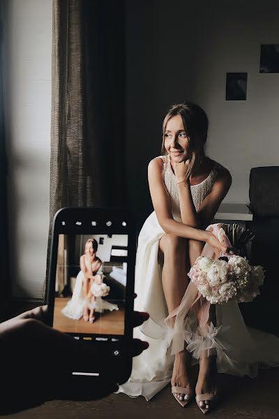Wedding photographer Ekaterina Zamlelaya (KatyZamlelaya). Photo of 16.10.2019