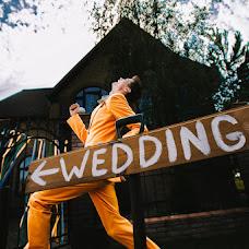 Wedding photographer Ekaterina Mitricheva (katyamitricheva). Photo of 14.01.2017