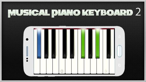 音楽のピアノの鍵盤