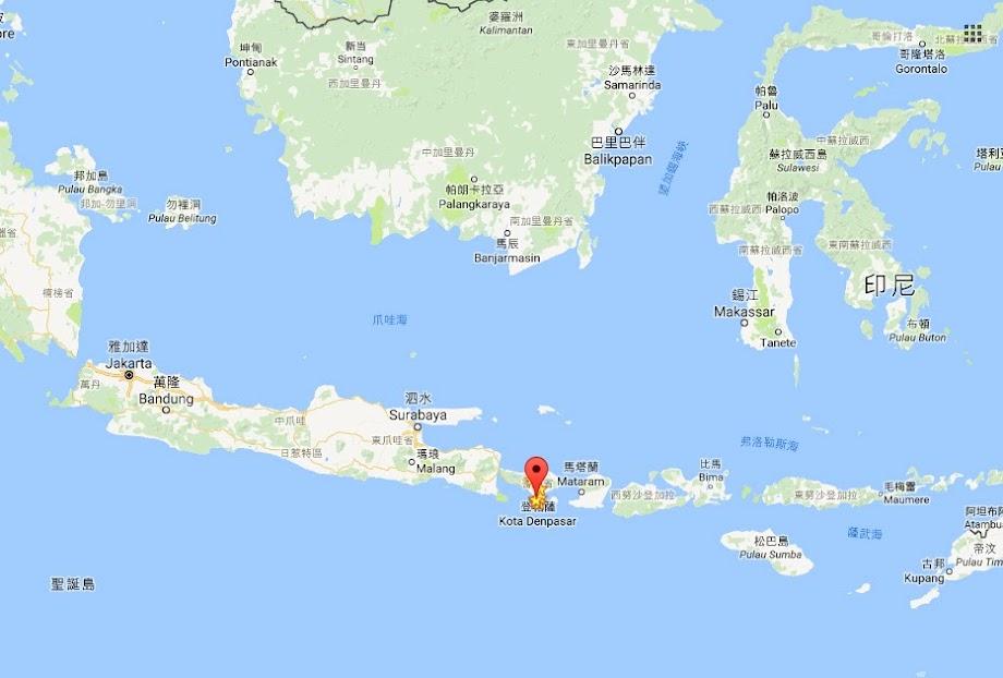 【峇里島】庫塔區KUTA與Discovery Shopping Mall / 印尼-巴里島Bali之旅 @ 旅遊休閒樂活趣 :: 痞客邦