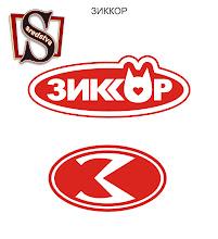 Photo: логотип зиккор, дизайнер логотипа зиккор, кто сделал логотип зиккор, зиккор, zikkor