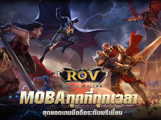 Garena RoV: Mobile MOBA 1.19.1.1 screenshots 11