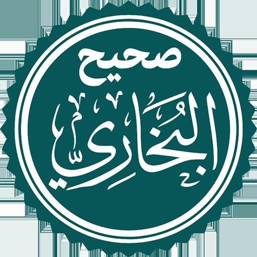 Al-jome' as-sahih – Sahihul Buxoriy