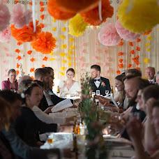 Hochzeitsfotograf Anna Rosén (arosenphoto). Foto vom 24.03.2019