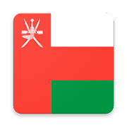 وظائف عمان  - Oman Jobs
