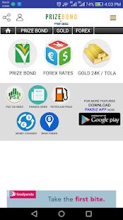 Prize Bond Checker Screenshot