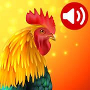 Animals: Ringtones