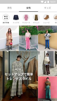WEAR ファッションコーディネートのおすすめ画像5