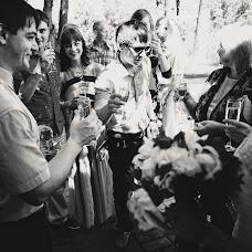 Wedding photographer Inna Inozemceva (in-ka). Photo of 05.08.2015
