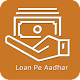 Adhar Card Pe loan Download on Windows