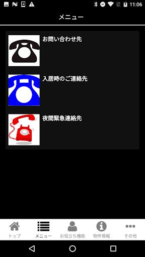 CHIKUSAu3000RISE 2.2.3 Windows u7528 2
