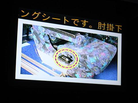 南海バス「サザンクロス」酒田線 ・477 車内設備案内