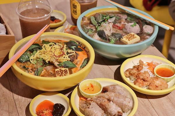 王品最新河粉品牌-樂越|澎湃料多牛肉/海鮮河粉,松山區慶城街美食