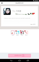 Screenshot of ♥Noondate♥ ♥정오의데이트♥