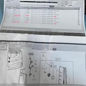 エスクァイア ZRR85G 29年式後期GIのカスタム事例画像 コリュウさんの2021年01月07日14:47の投稿