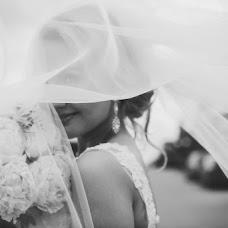 Wedding photographer Lola Alalykina (lolaalalykina). Photo of 07.09.2017